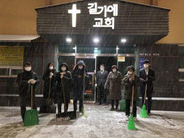 1월 6일 흰 눈이 펑펑 내리는 날