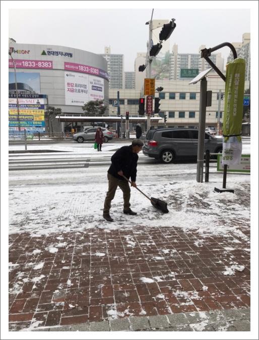 눈이 펑펑 내리던 주일