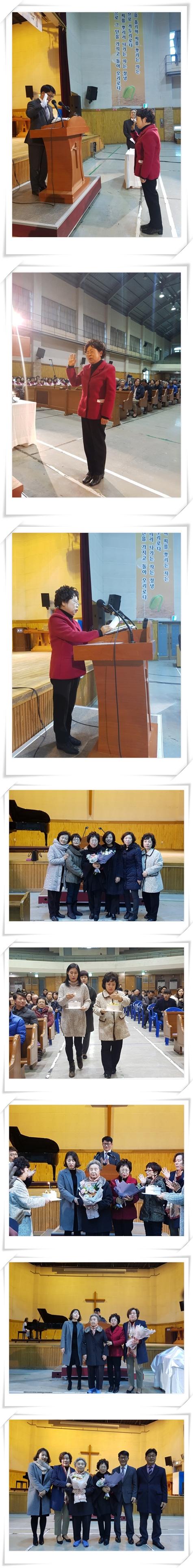 20171126 입교 세례식