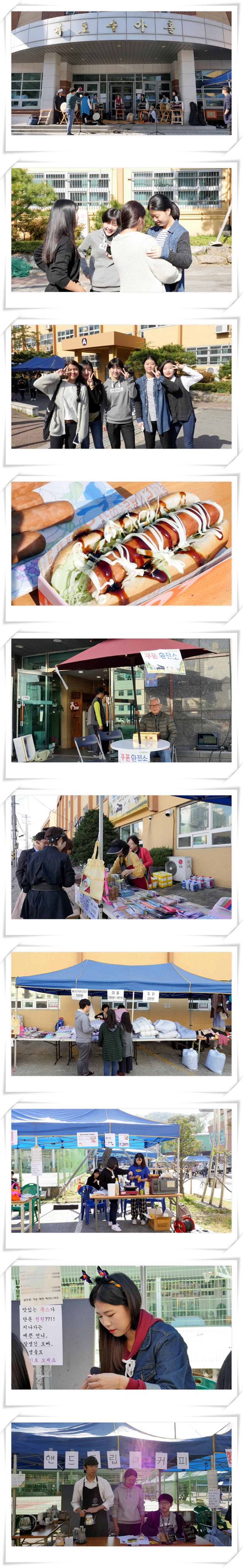 2017마을축제(5)