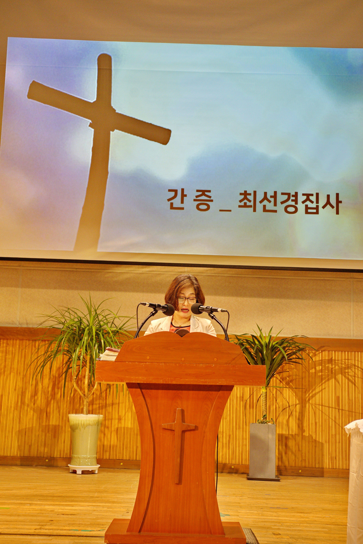 20200628 입교세례식