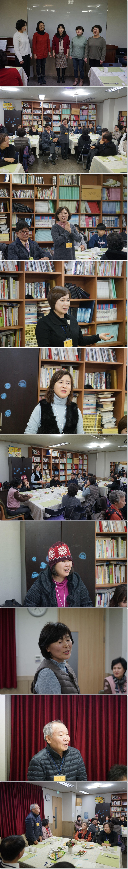 20171216새가족환영회