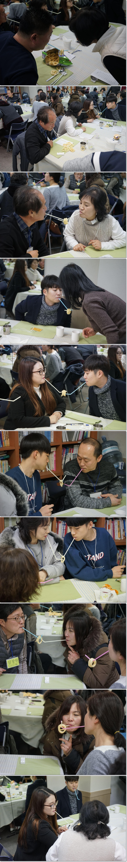 20171216새가족환영회-01