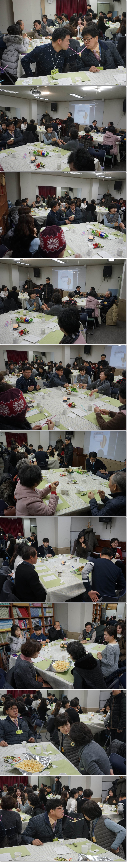 20171216새가족환영회-02
